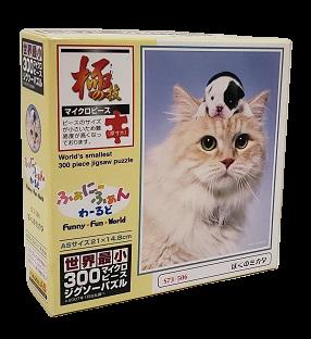 Quebra-Cabeça 300 peças - Funny For World - Cat - Smallest Pieces