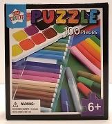 Quebra-Cabeças 100 peças - Paper Craft, Collect Them All ! #3