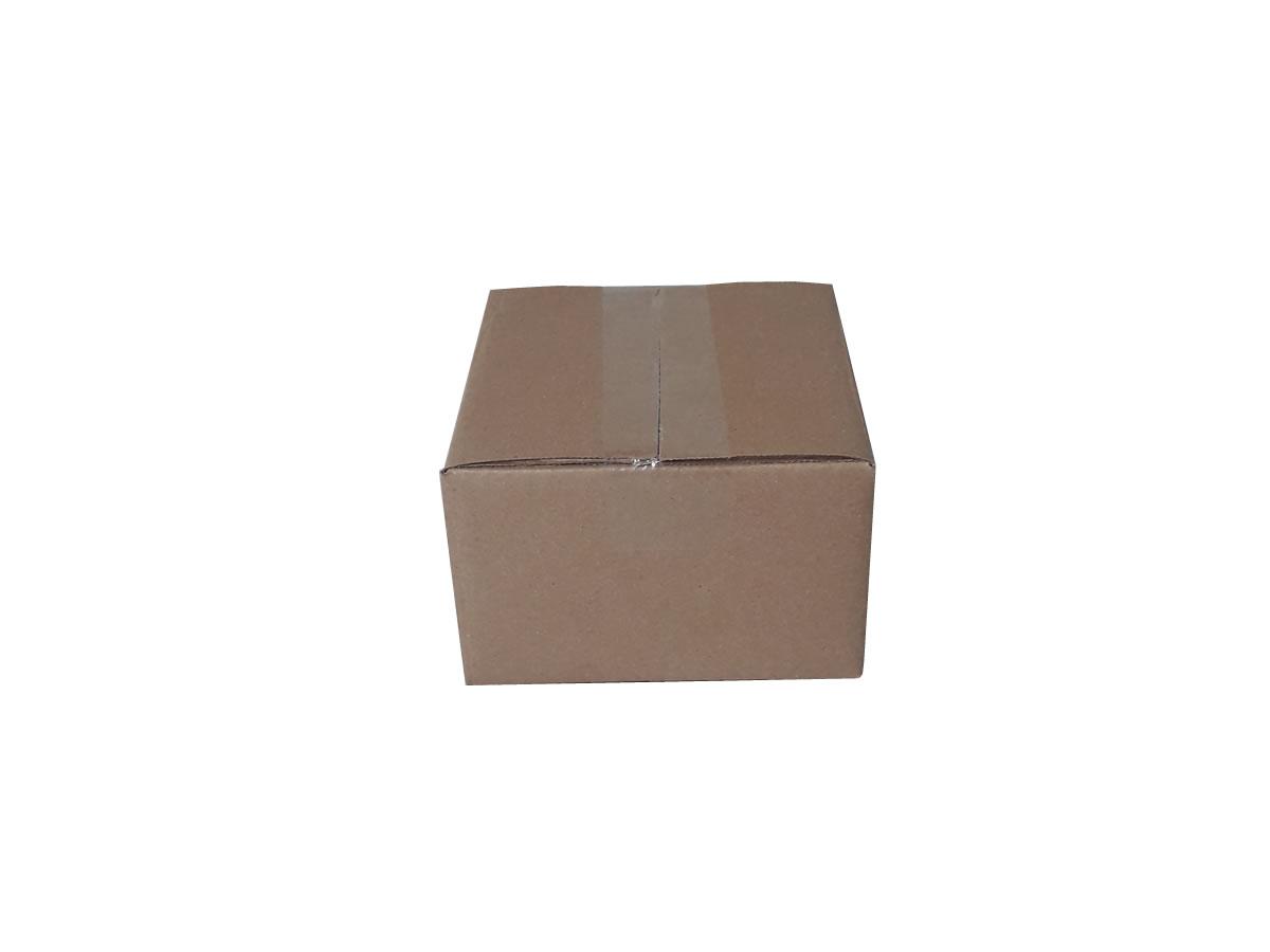 Lote de Caixas de Papelão 15,5x15,5x10 cm