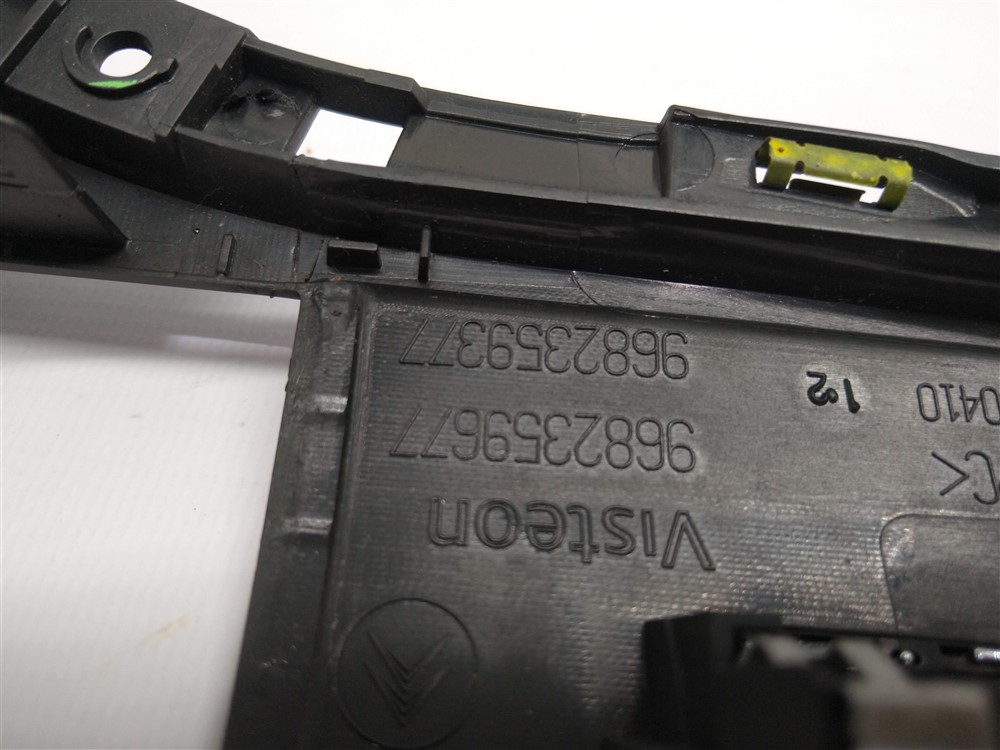 Moldura central painel computador bordo Citroen C5 2008-2012