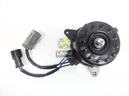 Motor Ventoinha Eletroventilador Nissan Sentra 2014 15 16 17 18