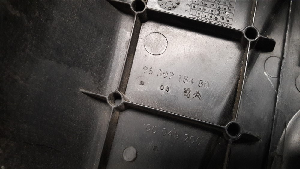 Tampa caixa bateria Citroen C3 2003 2004 2005 2006 2007 2008 2009 2010 2011 2012 original