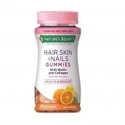 Natures Bounty Vitamina Hair Skin Nails Biotin 80 Gummies
