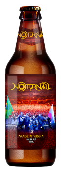 Noturnall - Made in Russia (Gold Ale)