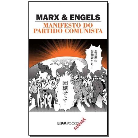 Manifesto Do Partido Comunista - Bolso Manga