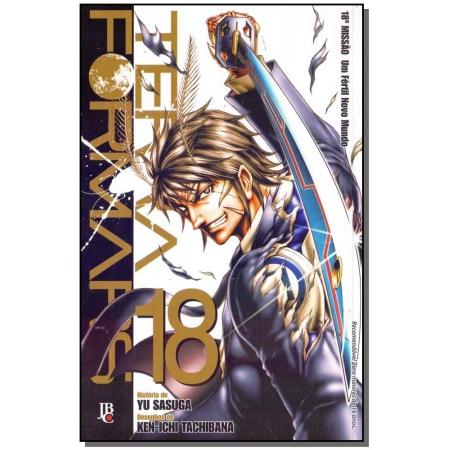 Terra Formars - Vol.18