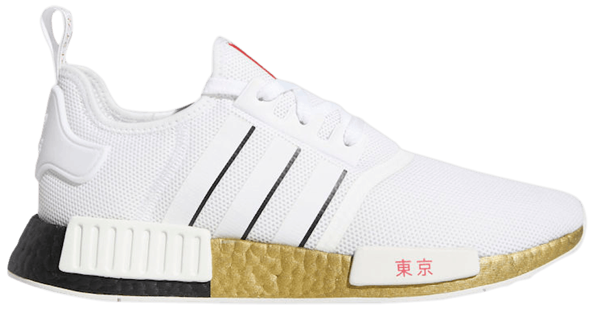 Tênis Adidas NMD_R1 United By Sneakers - Tokyo