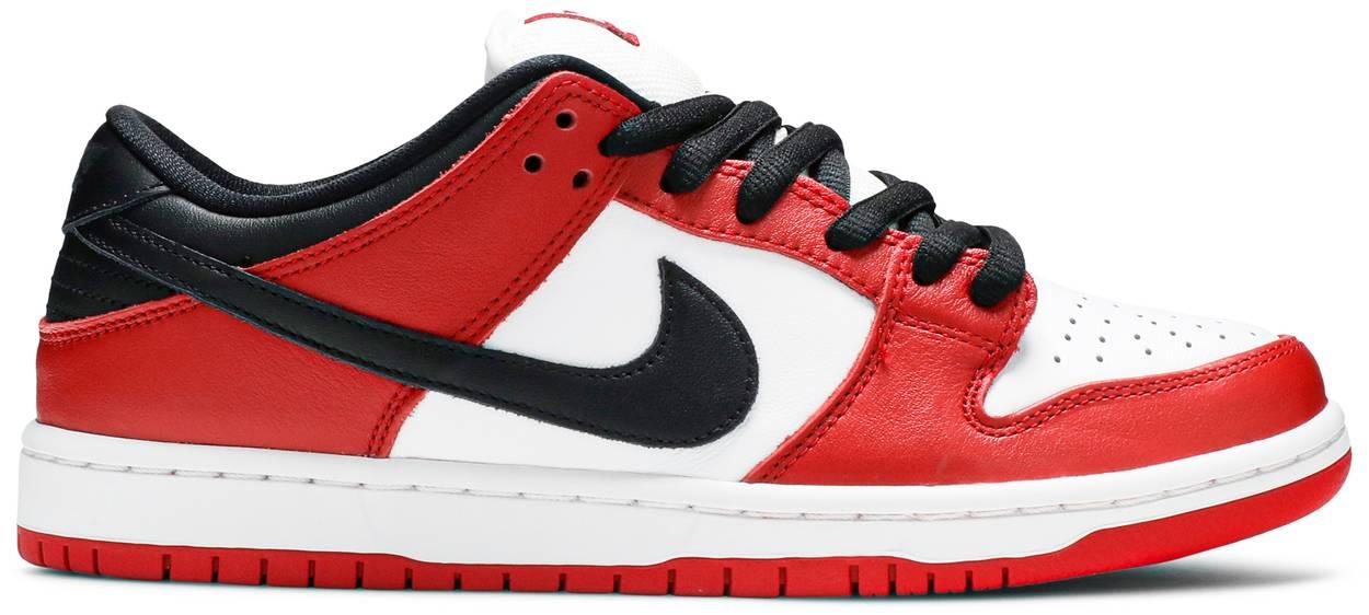 Tênis Nike Dunk Low SB J-Pack Chicago