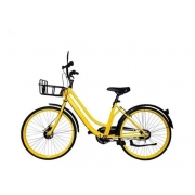 Bicicleta Retrô Aro 26 Bike Yellow