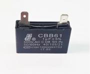 Capacitor do Motor Lz800ef / 1600d / 800fb