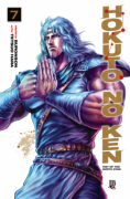HOKUTO NO KEN - FIST OF THE NORTH STAR - VOL. 07