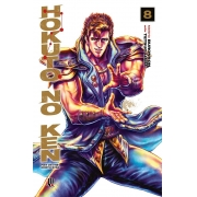HOKUTO NO KEN - FIST OF THE NORTH STAR - VOL. 08