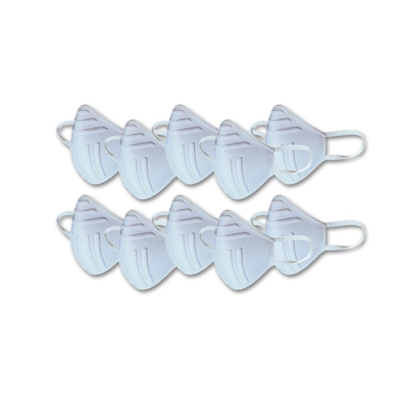 Máscara 10 Unidades Proteção Antiviral e Antibacteriana