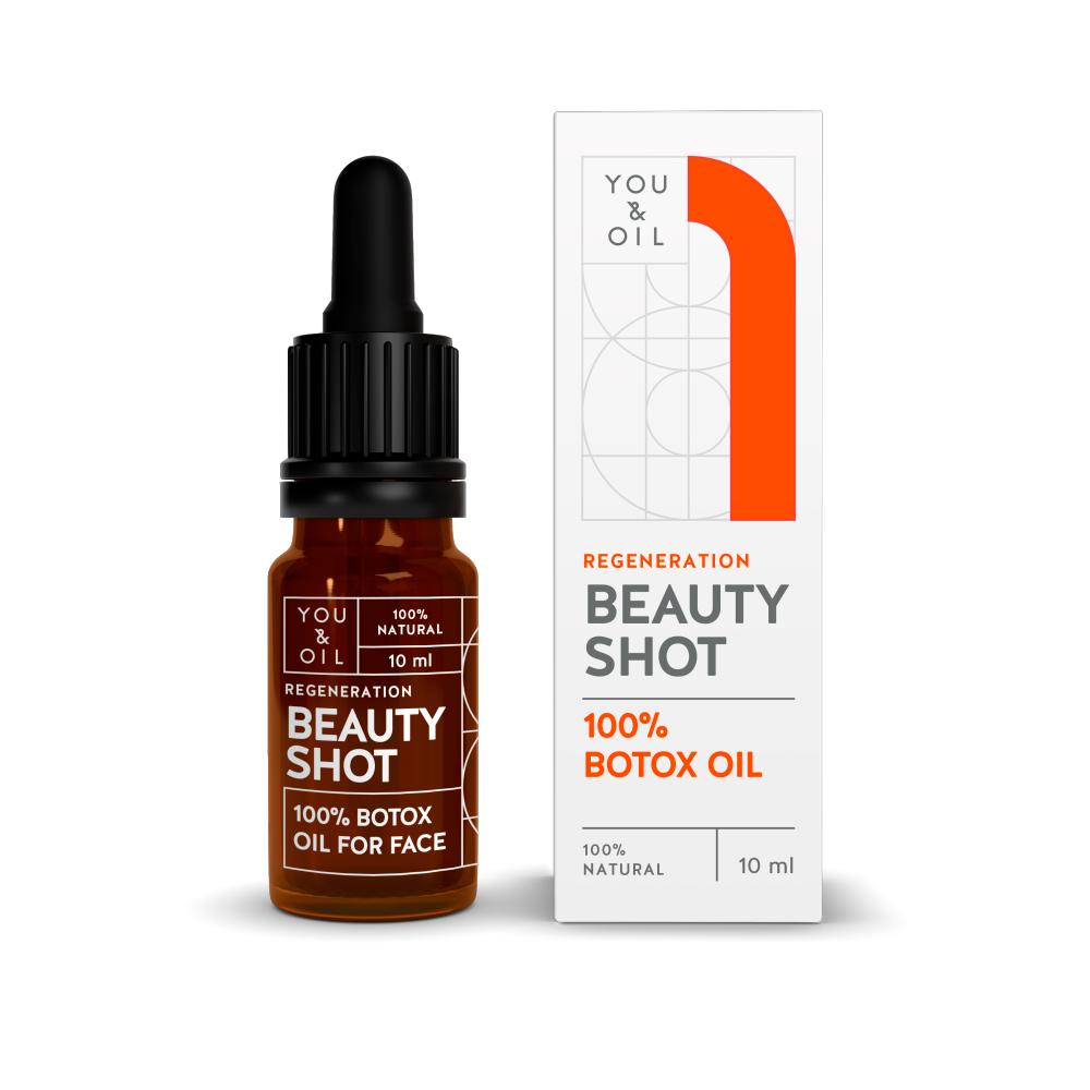Sérum Facial Natural e Vegano Botox Regenerador Celular Beauty Shot  – You & Oil 10ml