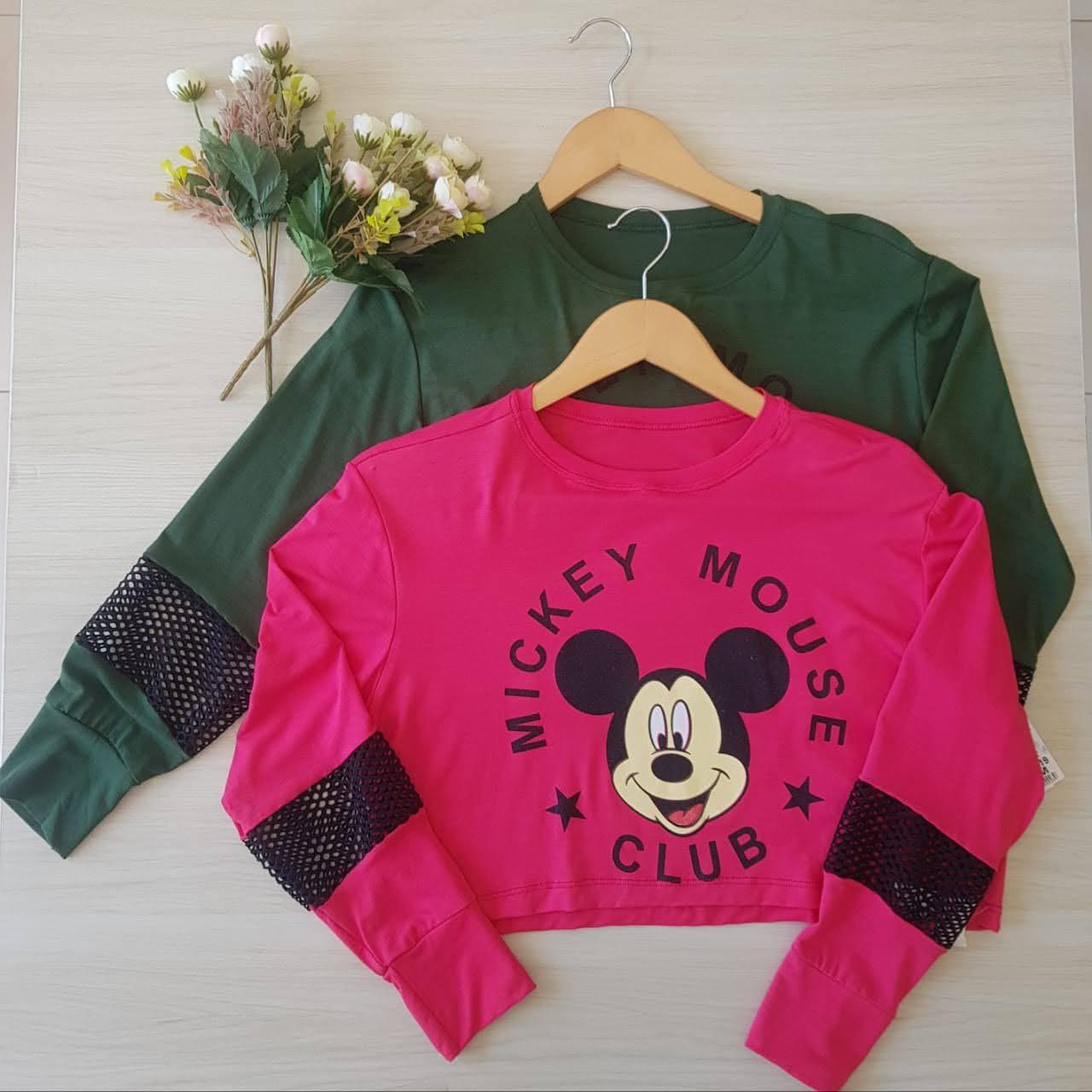Cropped Mickey Club