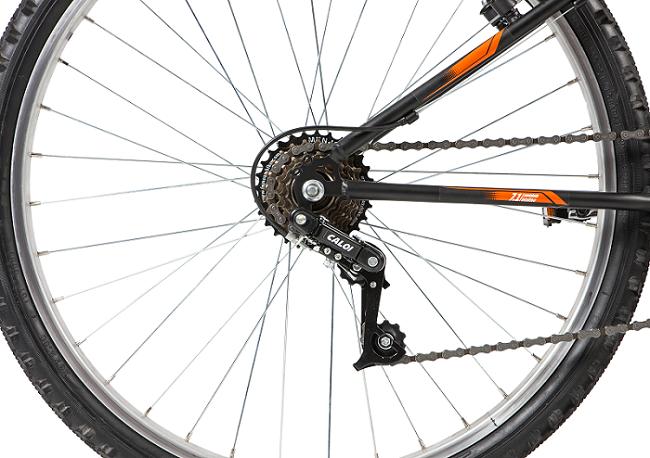 Bicicleta Caloi Twister Aro 26 21V
