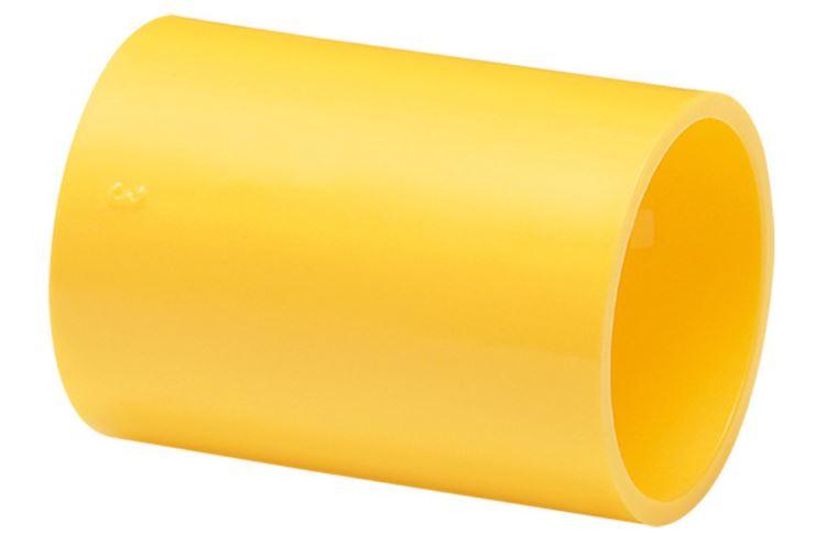 Luva Eletroduto .3/4 Corrugado 25 Mm 11725