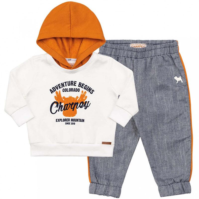 Conjunto Bebê Menino Blusão com Capuz e Calça Jogging Charpey