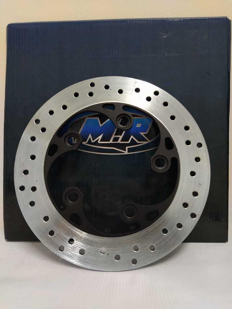 Disco de Freio Traseiro SRAD 750 MR