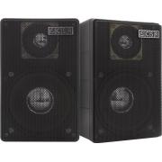 CAIXA ACÚSTICA CSR-75M 40W PRETA - PC / 2
