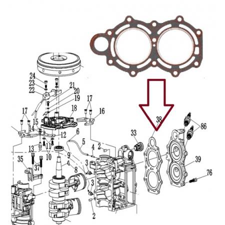 Junta Cabeçote Mercury 8 / 9.8 HP  / Marenello 10 HP / Hidea 9.8 HP