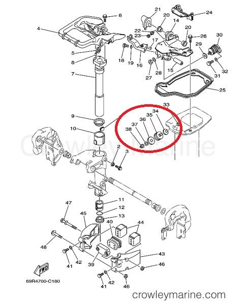 Coxim Lateral  / Amortecedor Yamaha 25 HP