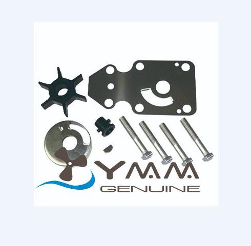 Reparo Bomba Agua Yamaha 9.9 / 15HP