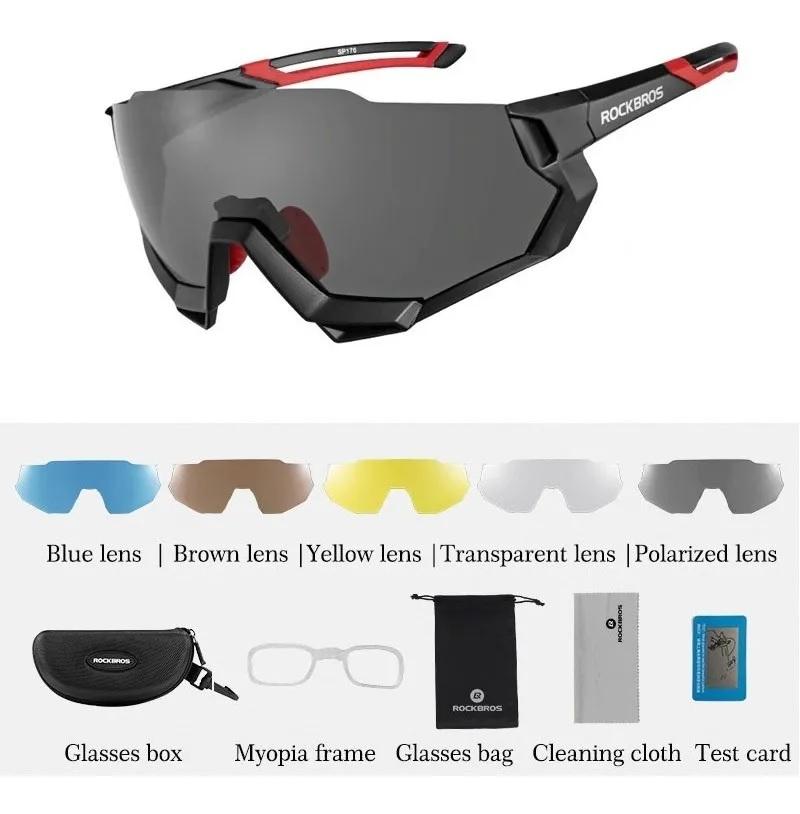Óculos Ciclismo Rockbros Preto Clip Lente Grau Mais 5 Lentes