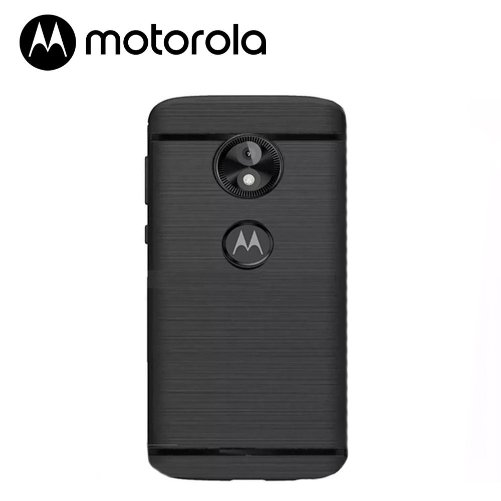 Capinha de Silicone Preta - Motorola