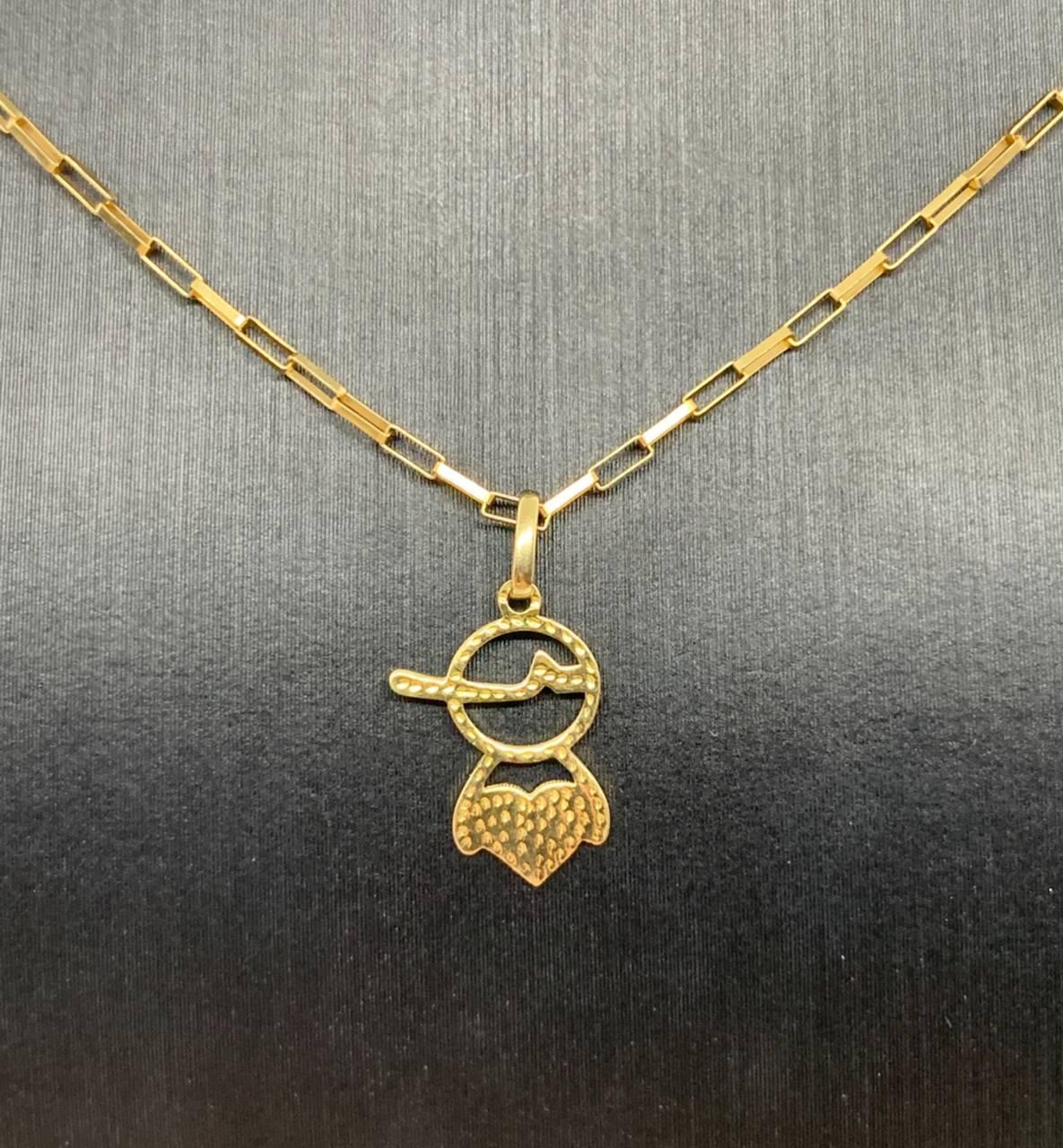 Pingente Ouro 18k Menino com Coração Jjoias Premium