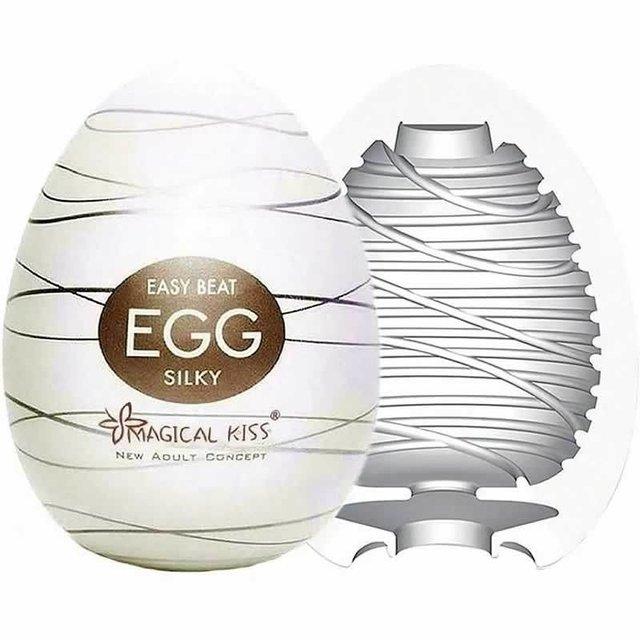 Masturbador Egg - Silky