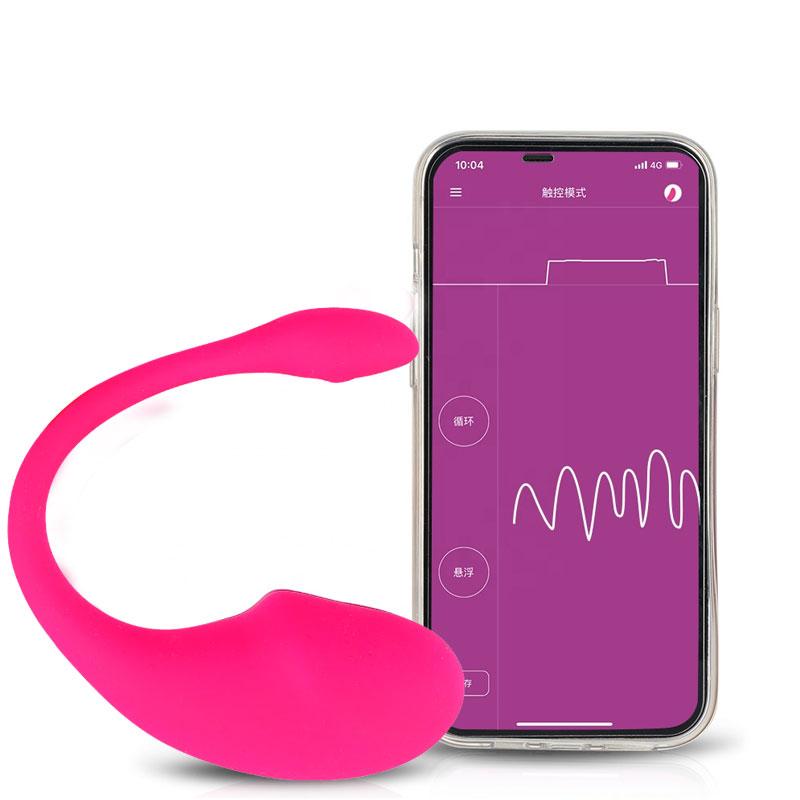 Vibrador para Ponto G com 4 Modos de Vibração e Controle Via App - Pink