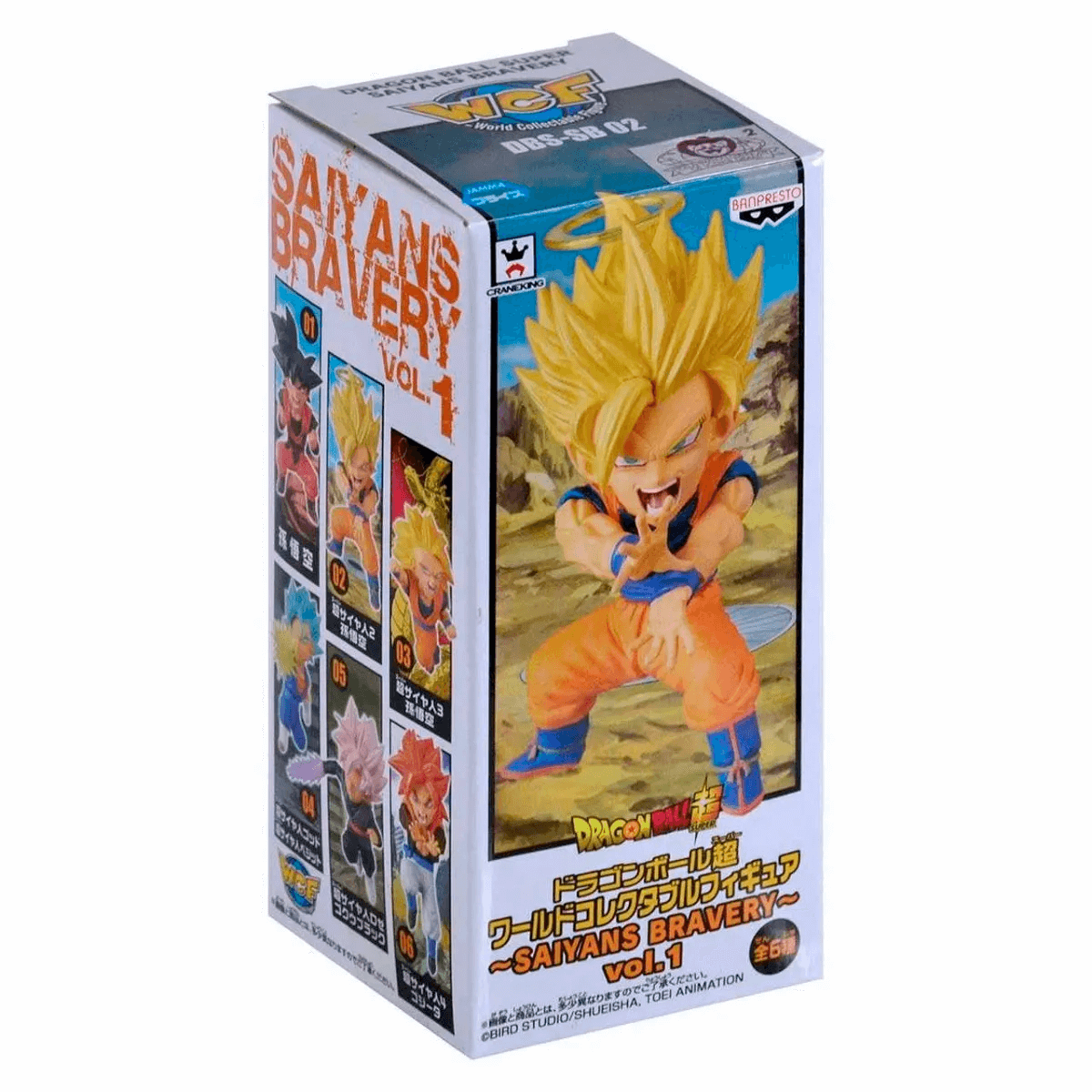 Action Figure Dragon Ball Super Wcf Goku Saiyajin 2