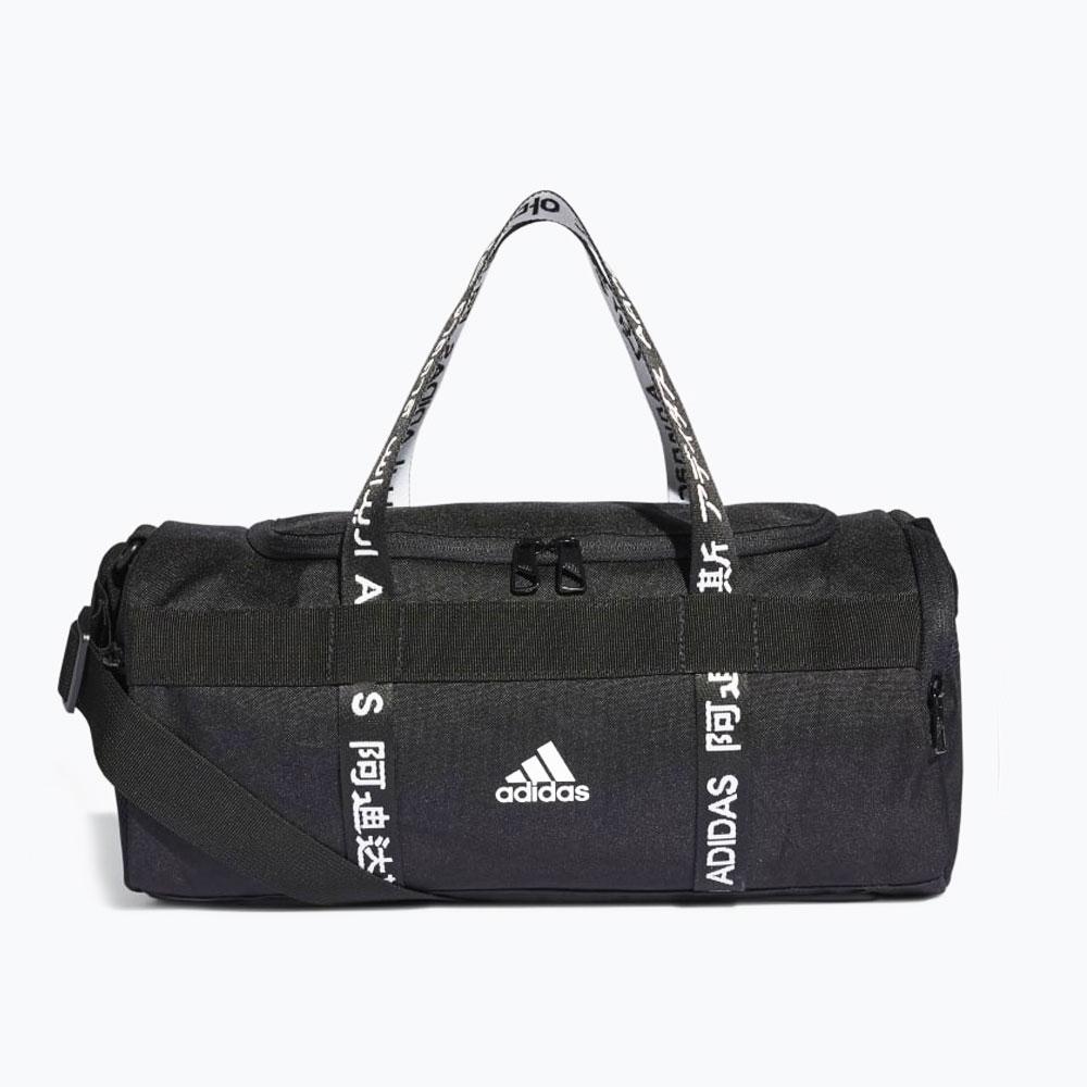 Bolsa Duffel 4ATHLTS Adidas  -  FlexPé Calçados