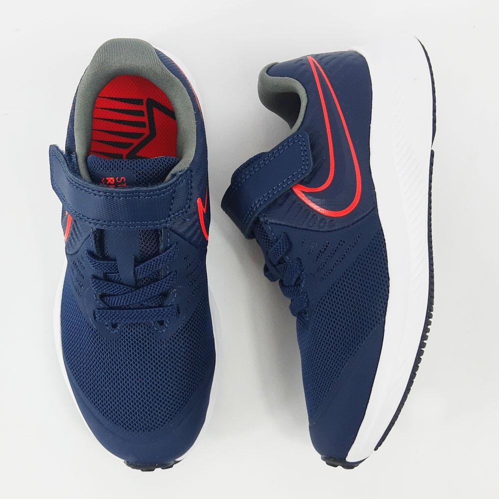 Tênis Infantil Nike  -  FlexPé Calçados