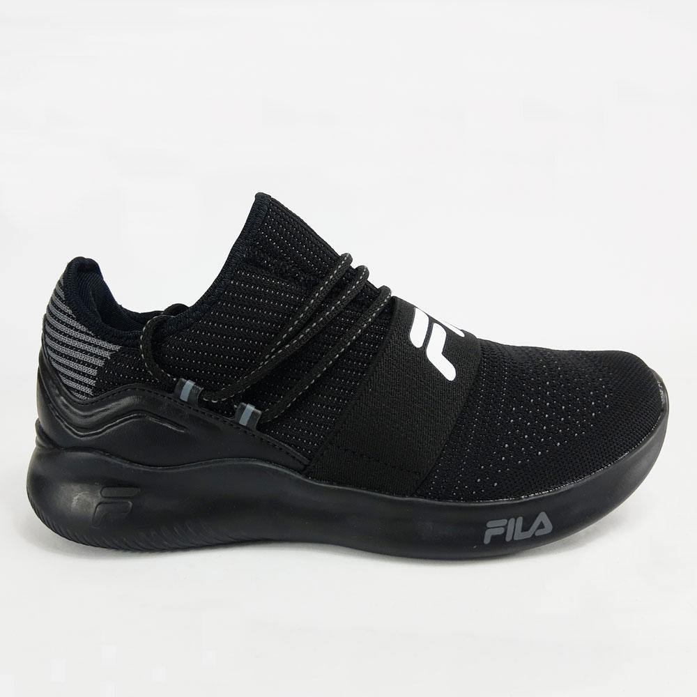 Tênis Unissex Fila Trend 2.0  -  FlexPé Calçados