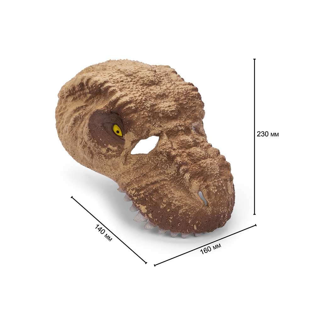Sandália Jurassic Park Mask Adventure