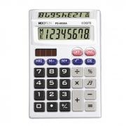 Calculadora de mesa c/2 Visores PS-6059A Hoopson