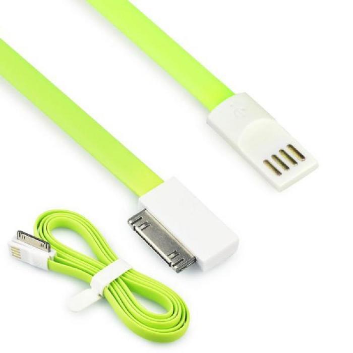 Cabo USB iPhone para 4/ 4S/ iPad 1,2,3*