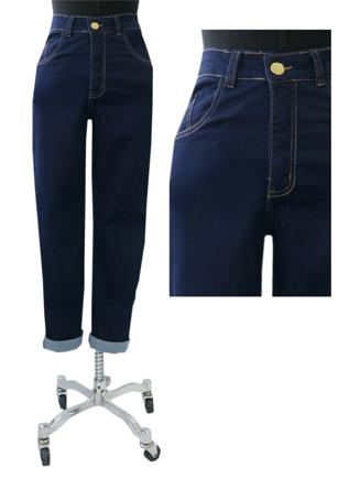 Calça Jeans Sou