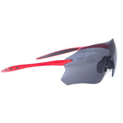 Oculos Absolute Prime Sl Verm Lente Fume