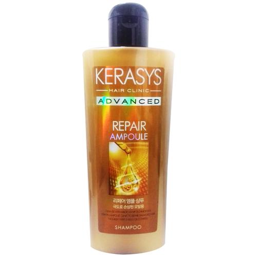 Shampoo Advanced Repair Ampoule Kerasys 180ml