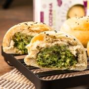Pão de Batata Doce com Brócolis e Queijo - 1 unidade