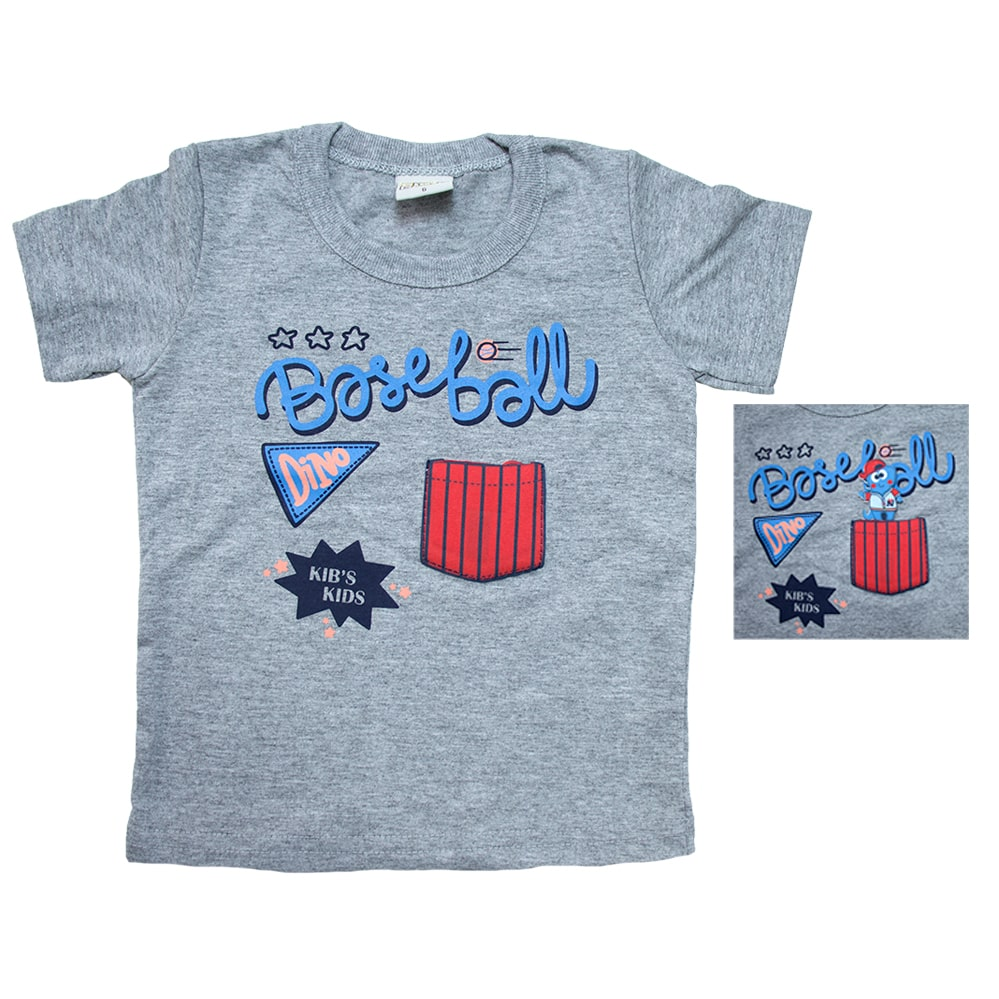 Camiseta Bebê Baiseball Mescla  - Jeito Infantil
