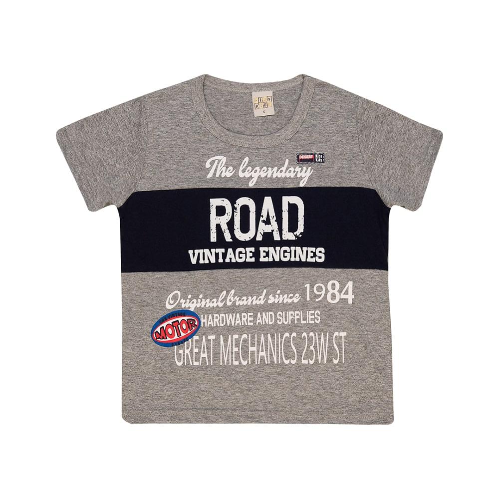 Camiseta Infantil Road Mescla  - Jeito Infantil