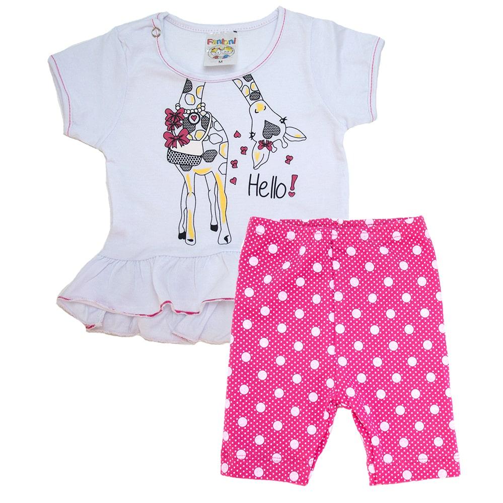 Conjunto Bebê Girafinha  Branco   - Jeito Infantil