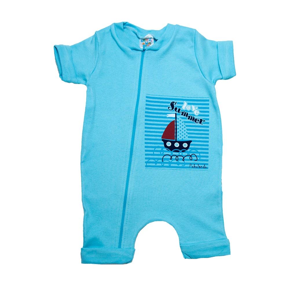 Macaquinho Bebê Barquinho  Azul  - Jeito Infantil