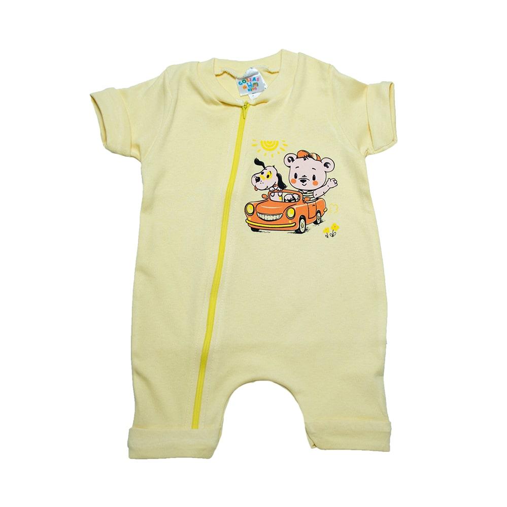 Macaquinho Bebê Ursinho Amarelo  - Jeito Infantil