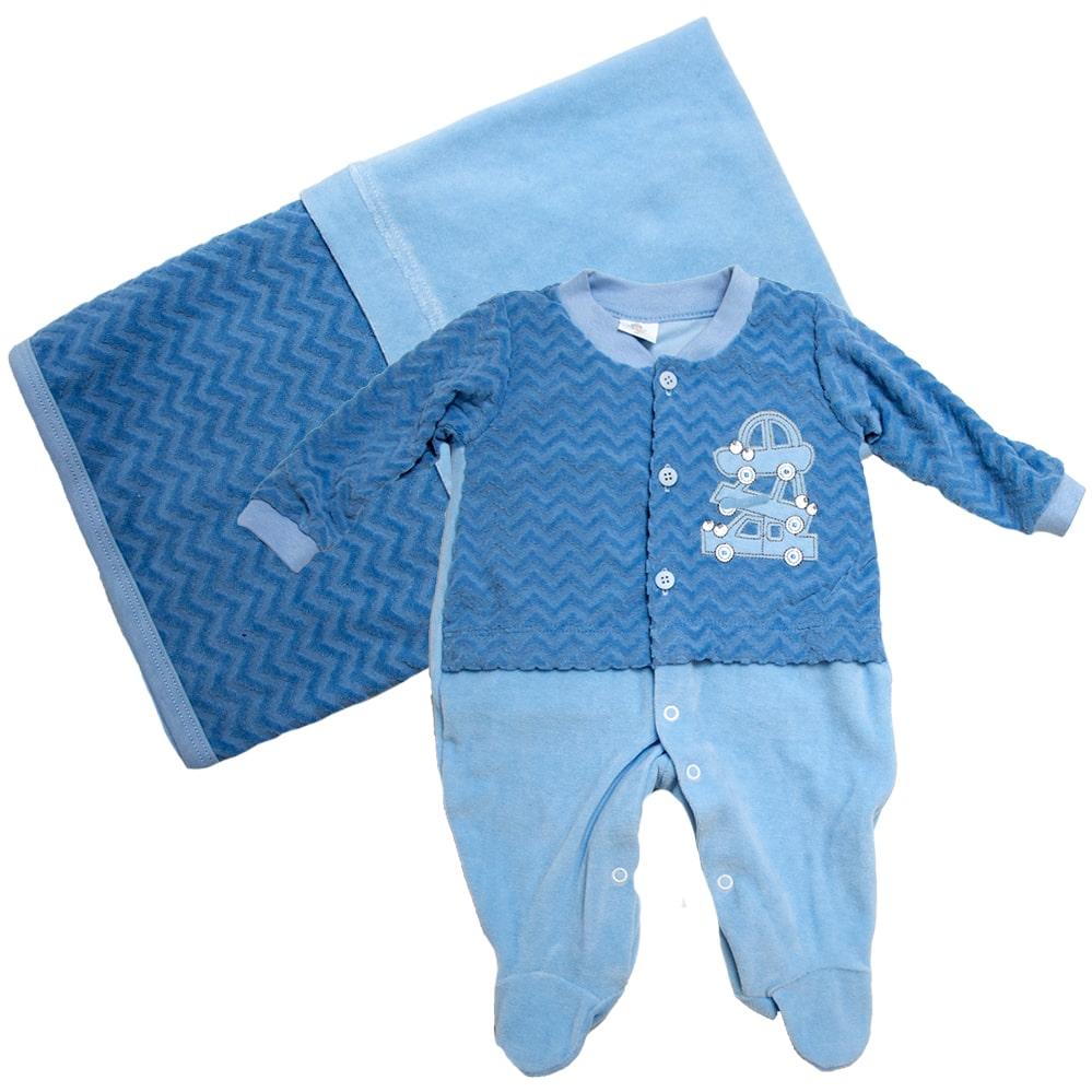 Saída De Maternidade Carrinhos  Azul  - Jeito Infantil