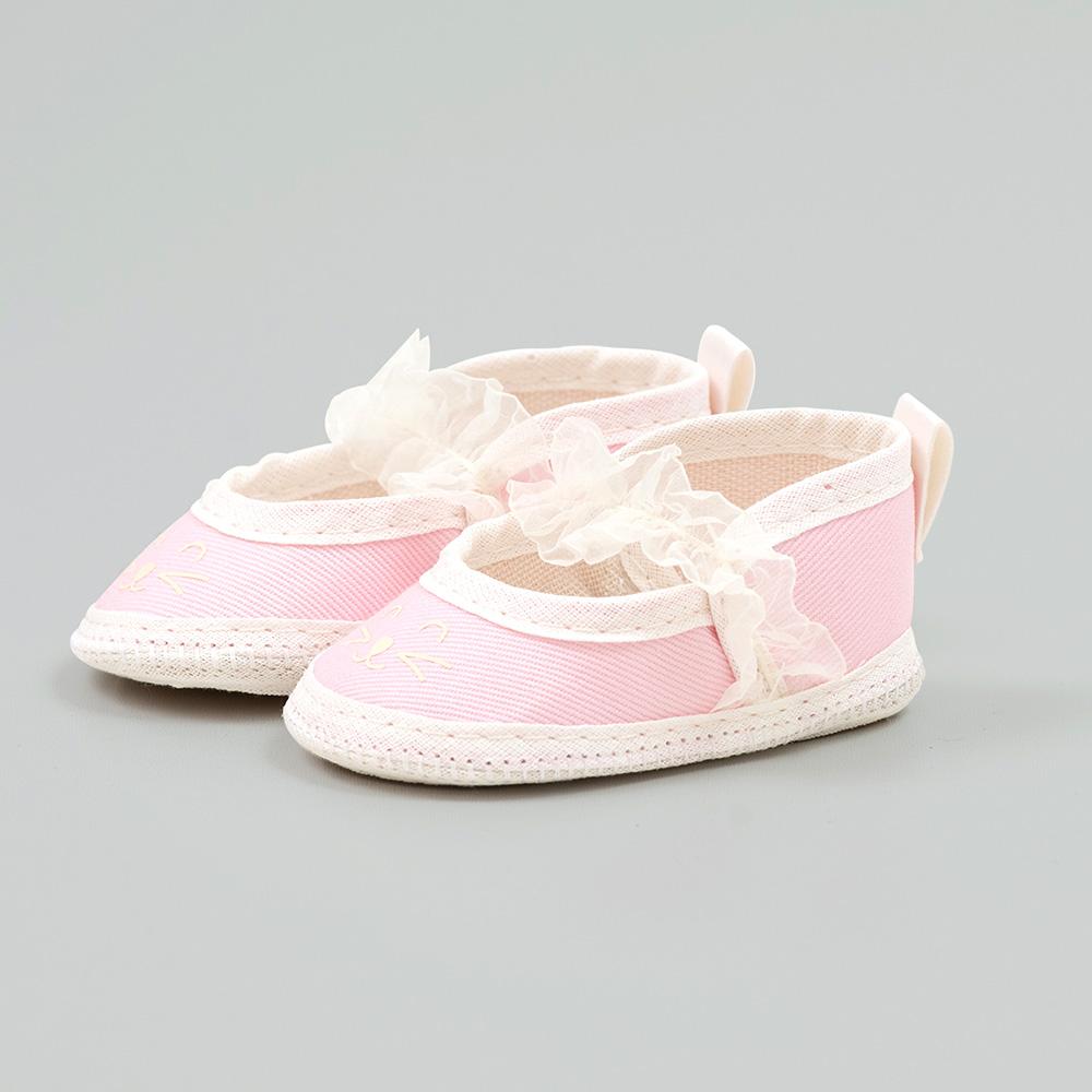 Sapatilha Bebê Gatinho Rosa  - Jeito Infantil